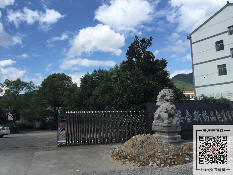 磐安县冷水镇凤凰路88号工业用途房地产